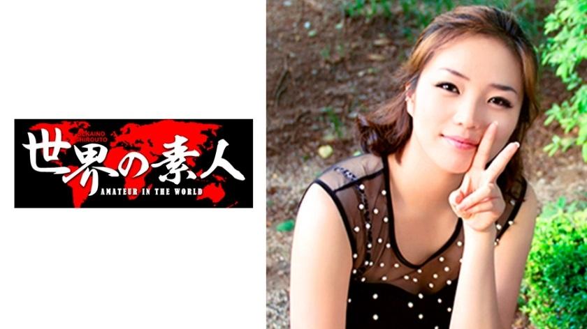 361SEKAO-128 Minji