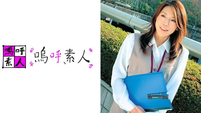 371AHSHIRO-096 Mizuki