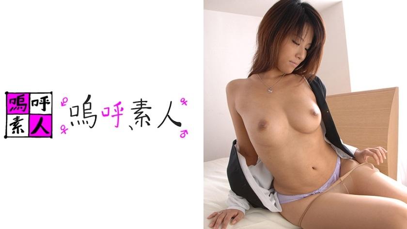 371AHSHIRO-097 Akira-san