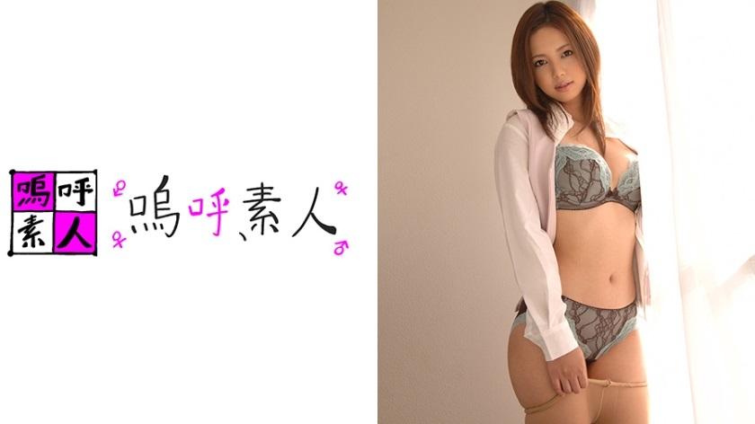 371AHSHIRO-099 Yura-san