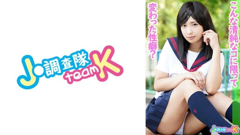376JOTK-044 Mari-chan