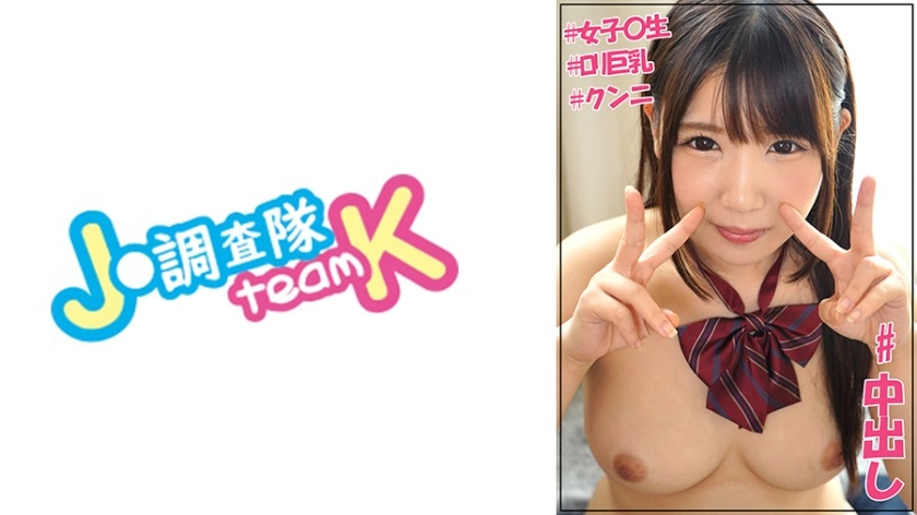 376JOTK-064 Koko-chan