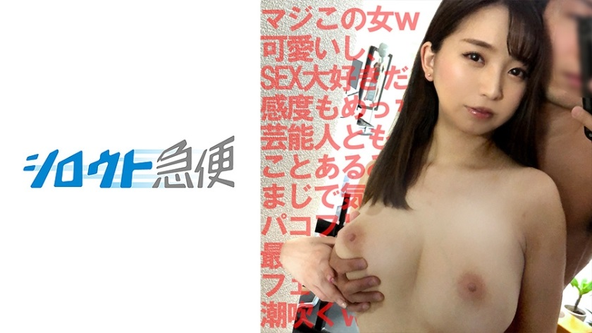 380SQB-052 Mayu