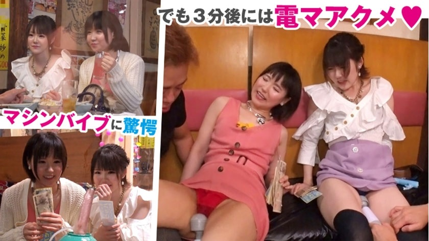 396BIG-032 Naruto and Nishino