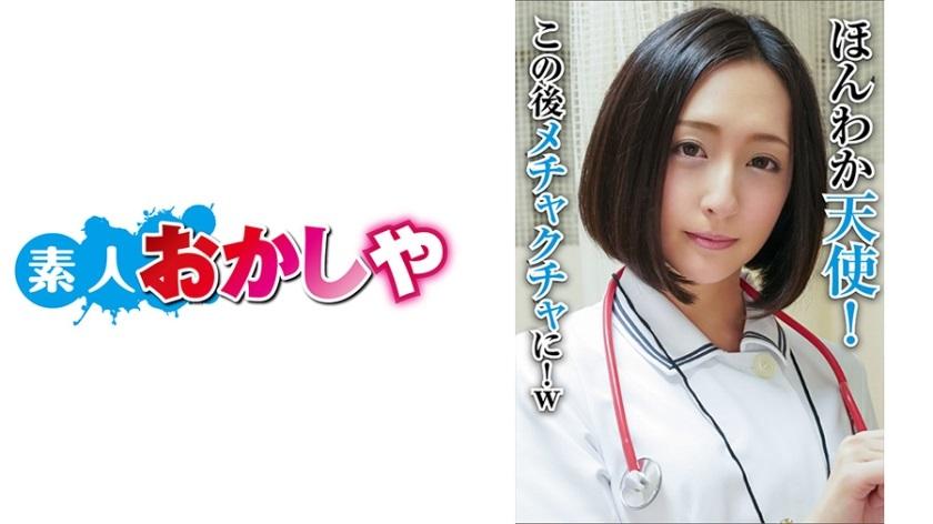 396BIG-040 Hikari-san