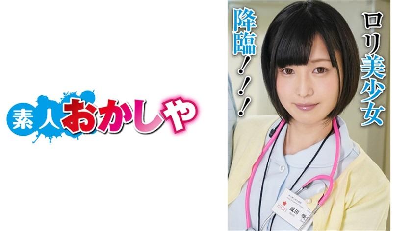 396BIG-041 Sakiho-san