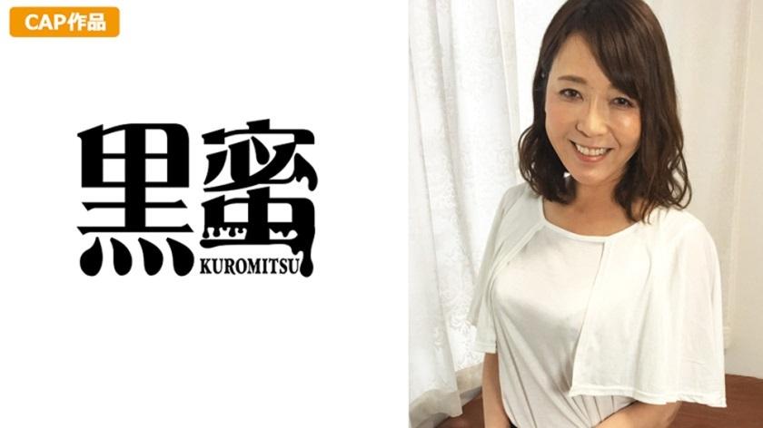 398CON-016 Yukie (48)