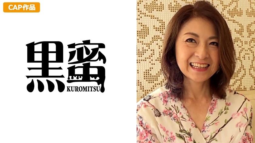 398CON-028 Yoko Creampie Mature Woman