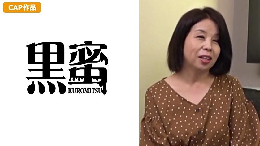 398CON-036 Yuri (50) Mature Woman