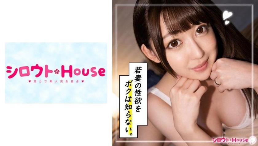 401SRHO-027 Sakino