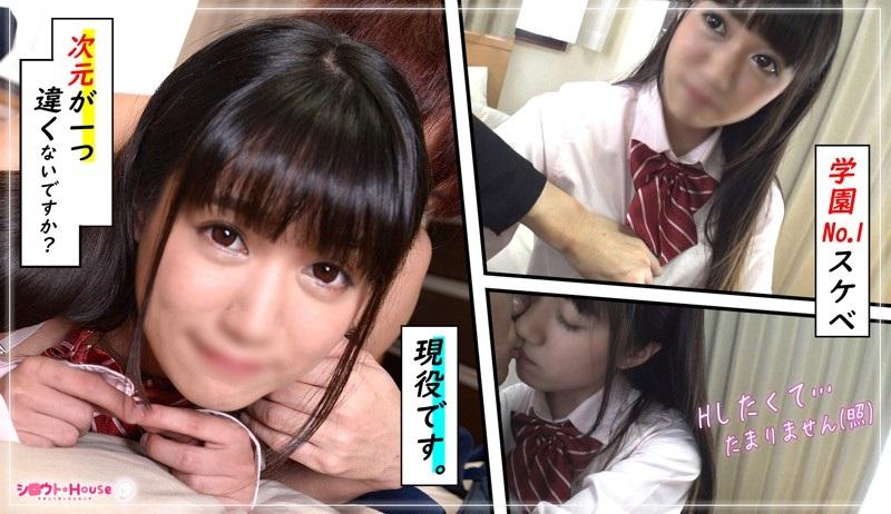 401SRHO-029 Itsuki