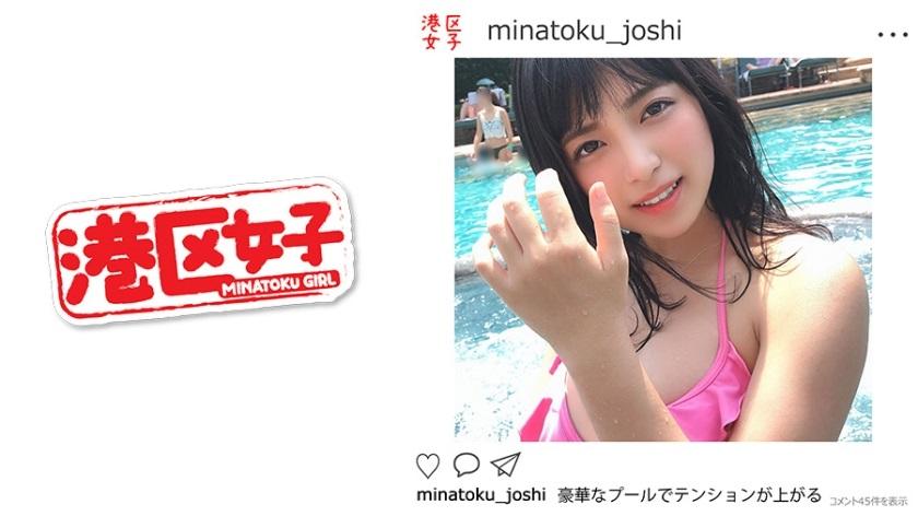 402MNTJ-004 Akari