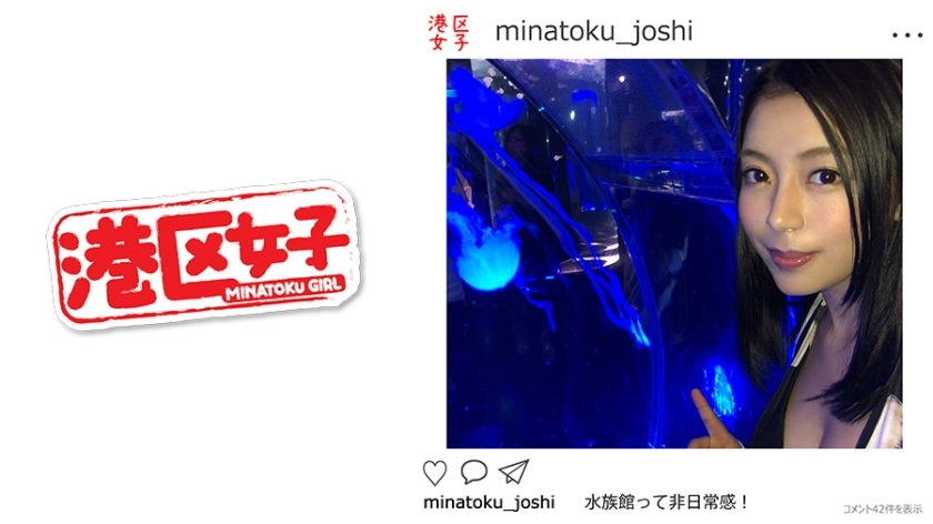402MNTJ-005 Hikari