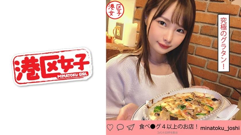 402MNTJ-018 Ichika