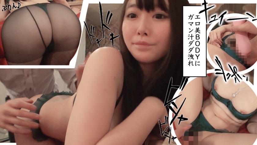 415LAS-010 Neiro