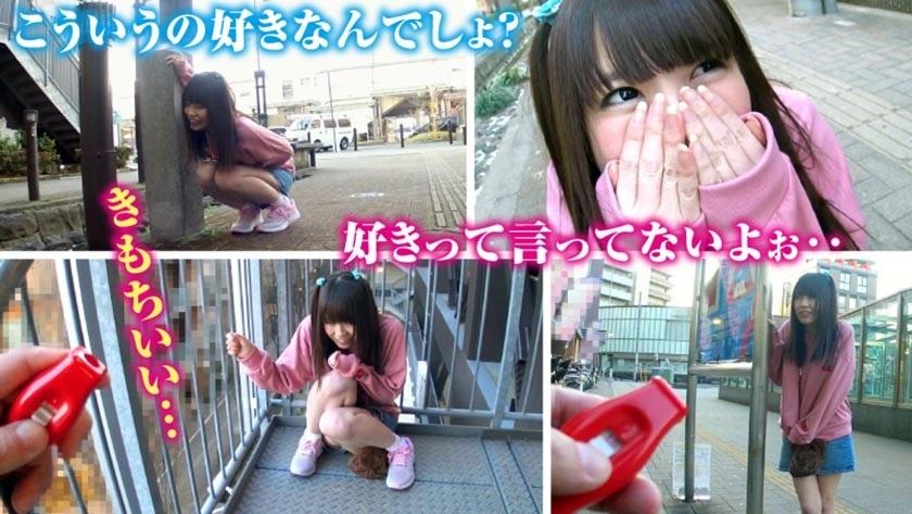415LAS-017 Chiharu