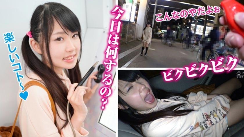 415LAS-018 Kotome-chan