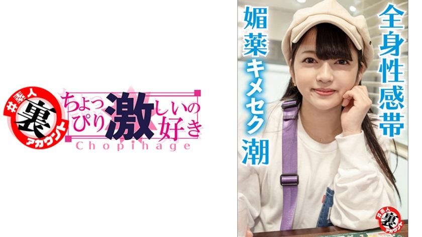 415LAS-022 Mi-chan