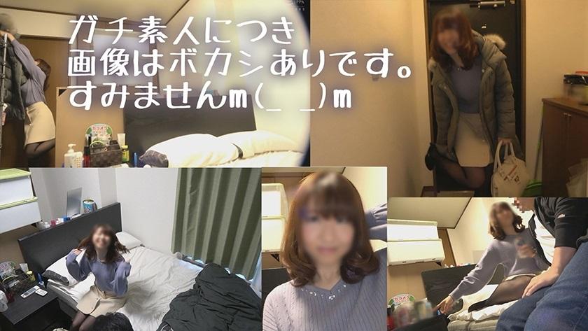 421OCN-006 Aya-chan