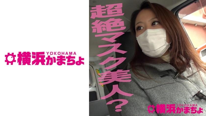 432YKMC-01 Manami/Sakura