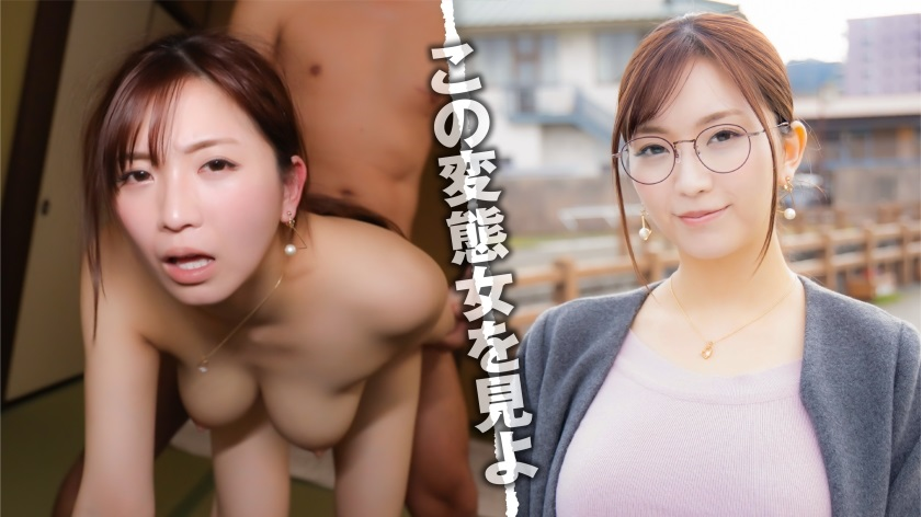 446KHOM-001 Mayu