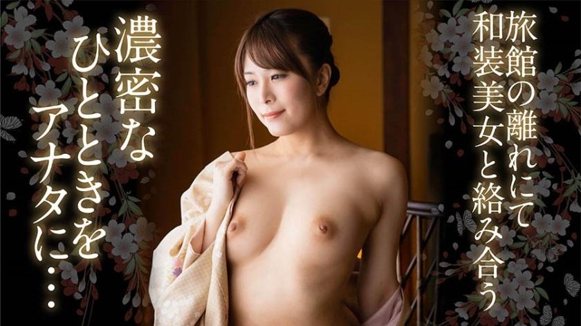 449NUHT-001 Yuka