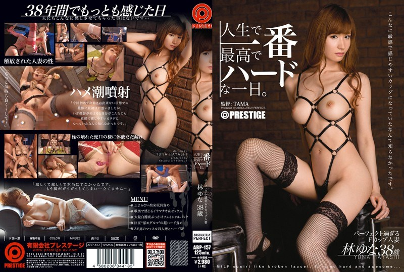 ABP-157 A Hard Day At The Highest Most In Life.F-cup Housewife Hayashi Yuna 38-year-old Too Perfect