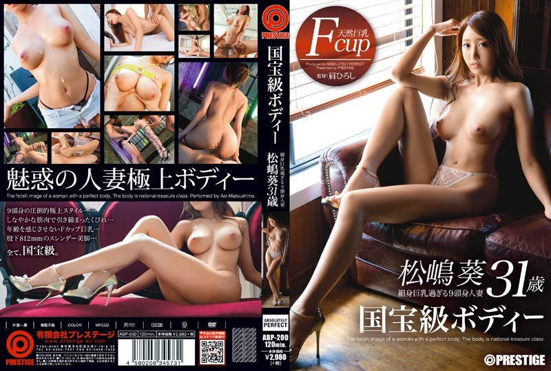 ABP-200 National Treasure Body Matsushima Aoi