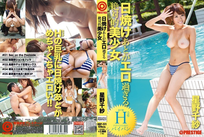 ABP-221 Absolutely Beautiful Girl Hoshino Chisa That After Sunburn Is Too Erotic