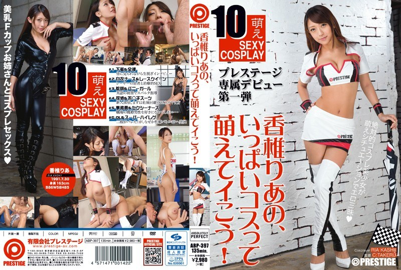 ABP-397 Kashii Rear Of The Stomach This Is Moe Me Full Cost!