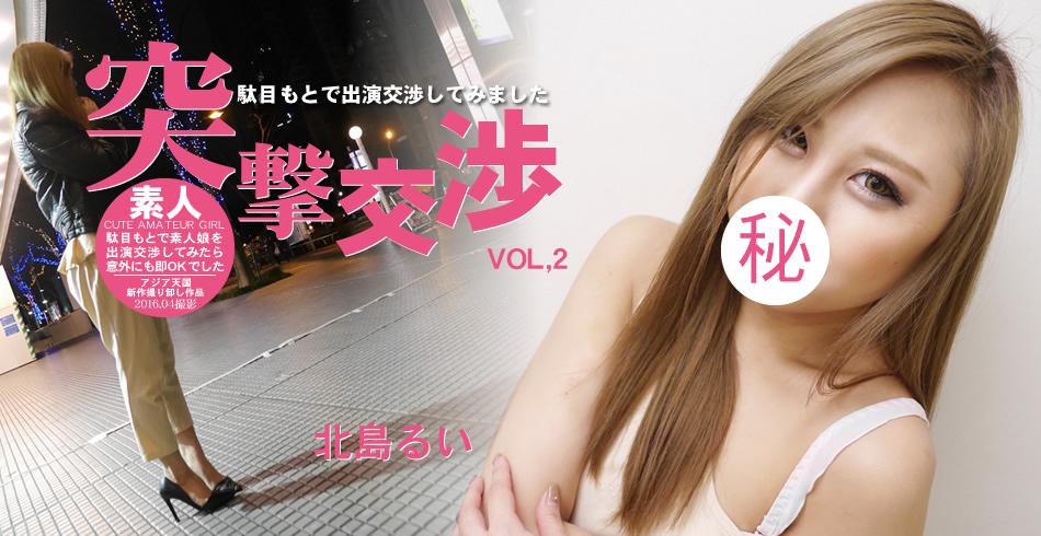 Asiatengoku 0667