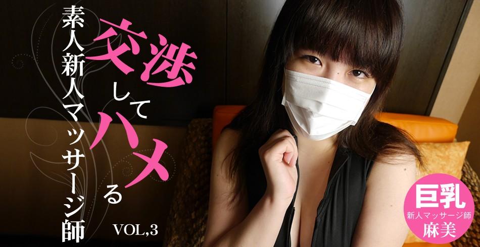 Asiatengoku 0669