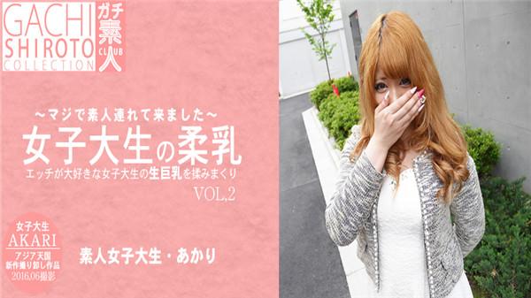 Asiatengoku 0688 AKARI SHINODA Vol.2