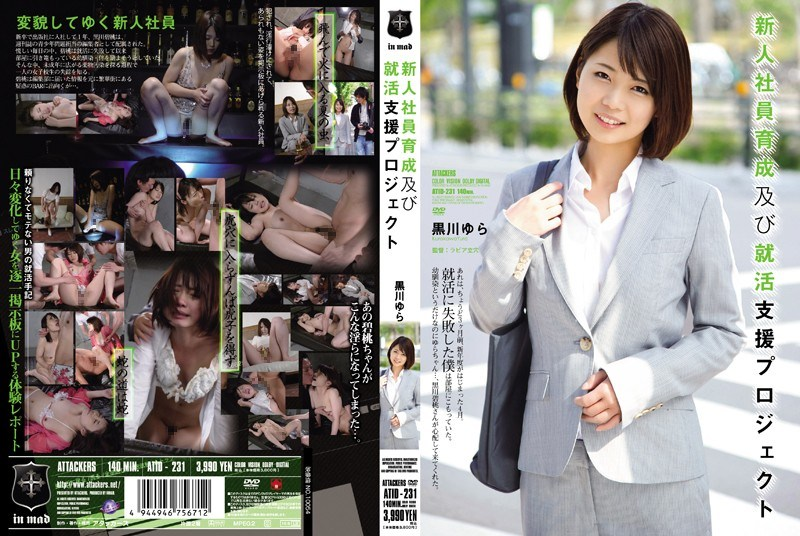 ATID-231 Job Hunting Assistance Project Kurokawa Swing And Rookie Training Employees