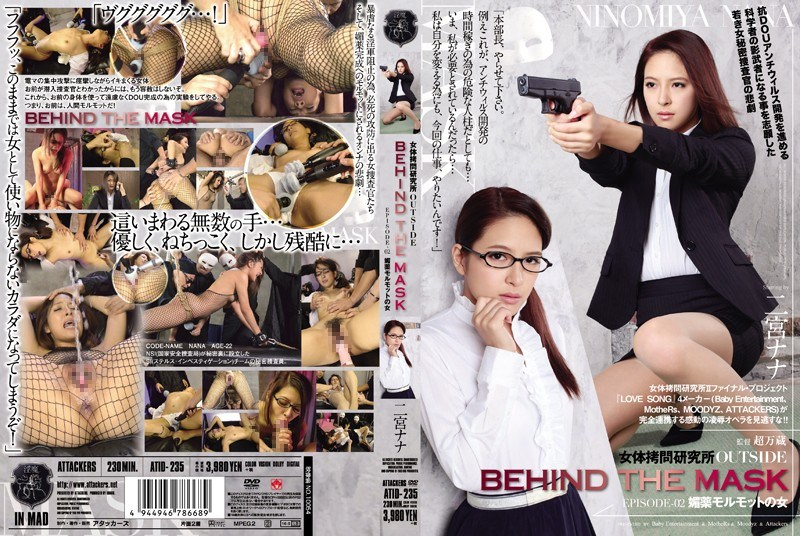 ATID-235 Woman Nana Ninomiya Of Torture Booty Institute OUTSIDE BEHIND THE MASK EPISODE-02 Aphrodisiac Guinea Pig