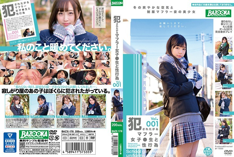 BAZX-178 Muffler Girl Who Wants To Be Fucked ● Live And Sexual Activity Vol.001