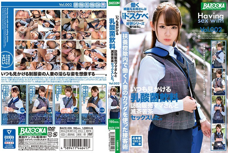 BAZX-226 I Had A Mess With My Lactic Acid Bacterium Drink Visit Sales Mom That I Always See. Vol.002