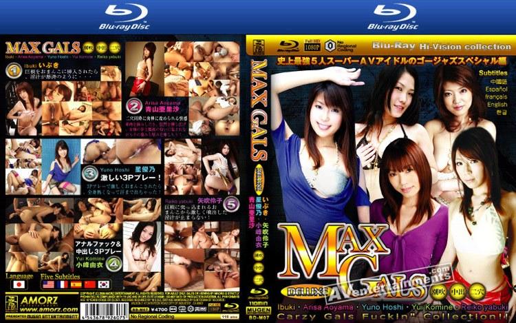 BD-M07 Max Gals Deluxe (Blu-ray Disc): Ibuki・Arisa Aoyama・Yuno Hoshi・Yui Komine・Reiko Yabuki