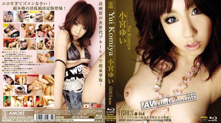 BD-M31 Egals Vol. 4 : Yui Komiya