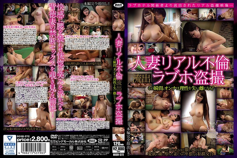 BDSR-372 Married Woman Real Adulption Runoff Love Ho Camouflage At That Moment, Onna Loses Reason And Becomes A Female!