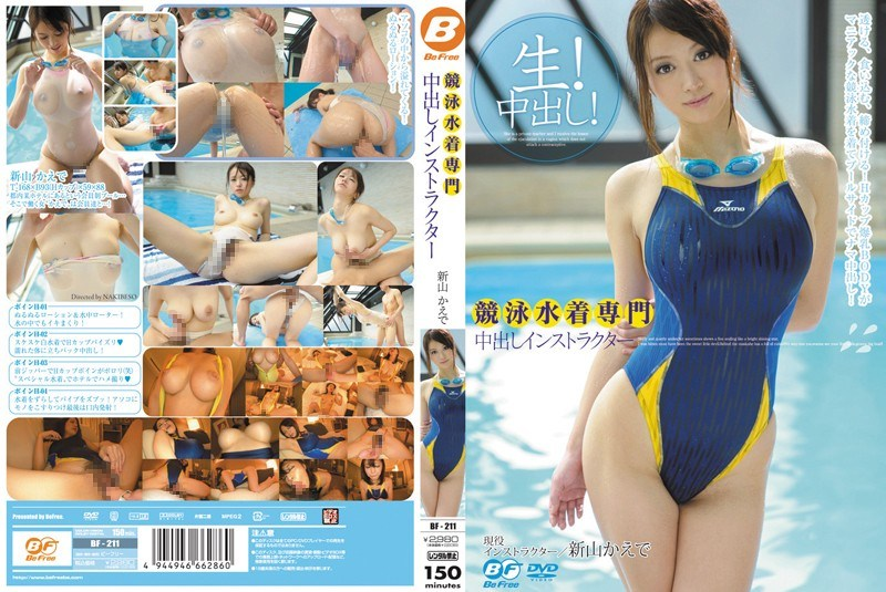 BF-211 Niiyama Maple Expert Instructors Pies Swimsuit