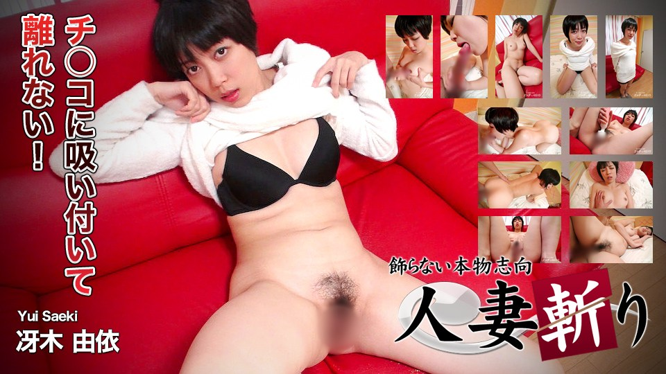 C0930 ki191124 Yui Saeki 21years old