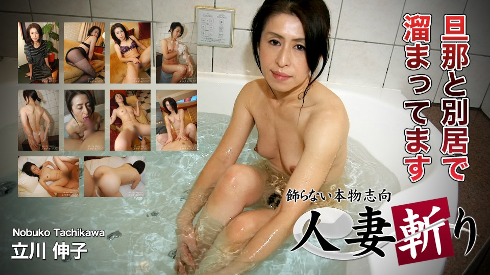 C0930 ki180624 Nobuko Tachikawa 49years old