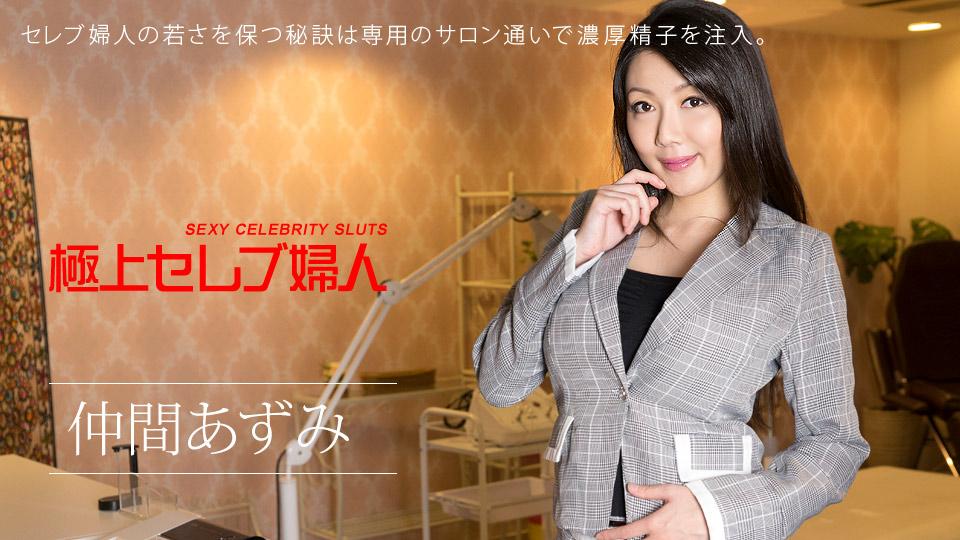 Caribbeancom 122117-560 Ichiki Miho Celebrity Lady Vol.14