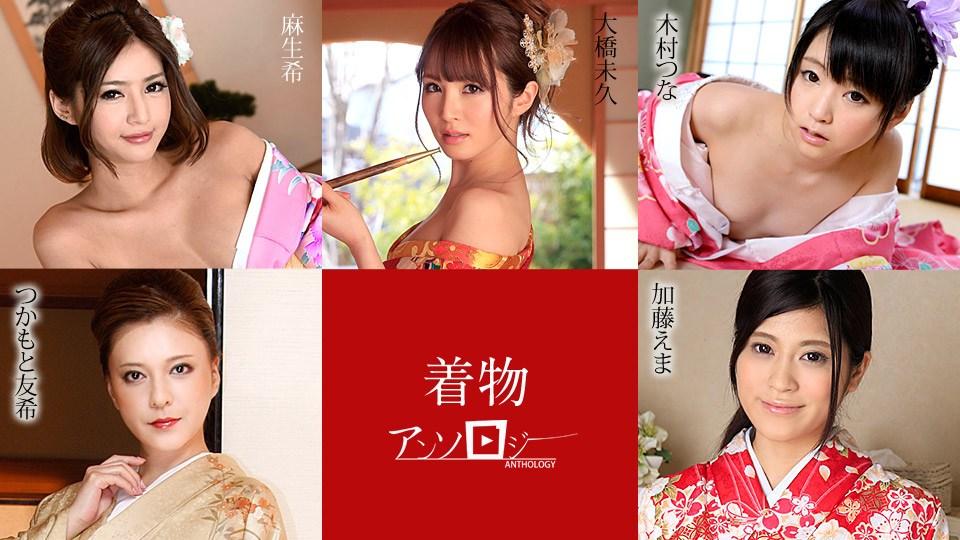 Caribbeancom 010720-001 Ohashi Miku,Kato Ema,Kimura Tsuna,Tsukamoto Yuki,Aso Nozomi Miku Ohashi, Ema Kato, Tsuna Kimura, Yuki Tsukamoto, Nozomi Aso