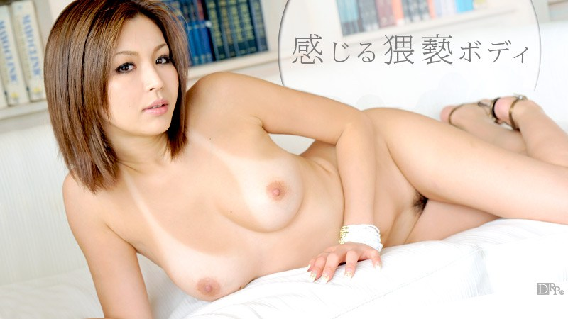 Caribbeancom 011912-919 Kuroki Mai Sensitive Horny Body Part1