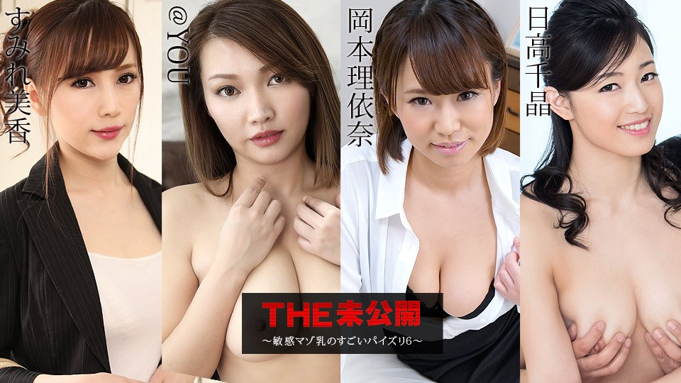 Caribbeancom 021320-001 The Undisclosed Sensitive Masochist Titjob 6