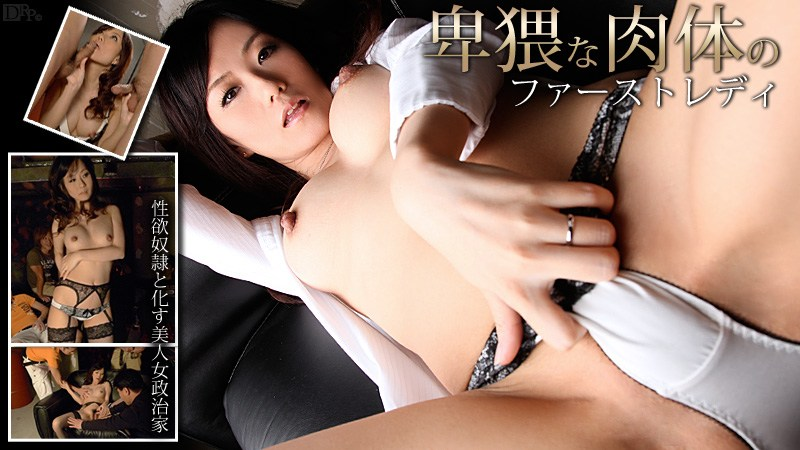 Carib 061912-052 Komukai Manami Naughty FirstLady