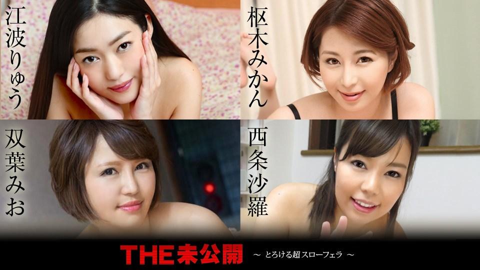Caribbeancom 072419-968 Enami Ryuu,Mikan Kururugi,Saijou Sara,Futaba Mio The Undisclosed: Melted In Slow BJ