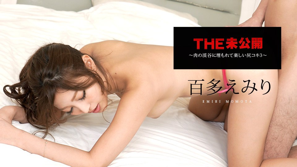 Caribbeancom 102319-001 Mizuki Miri The Undisclosed: Sink Into Sensual Trench 3